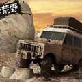 越野泥亚军卡车模拟3D:旋转轮胎