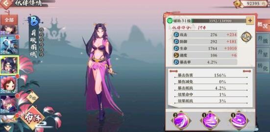 狐妖小红娘手游月映丽城技能详解 月映丽城技能怎么样