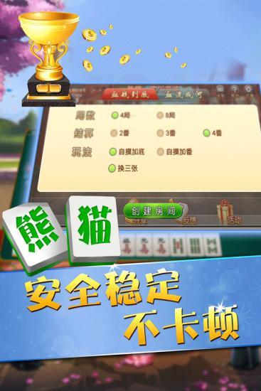 http://www.manshen.net/uploadimg/img/2019/0403/1554284695423871.jpg