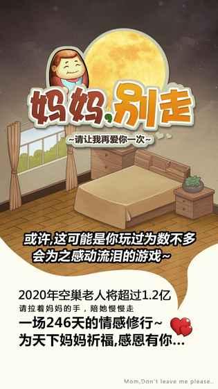 2019《自导自演电影》豆瓣6.5