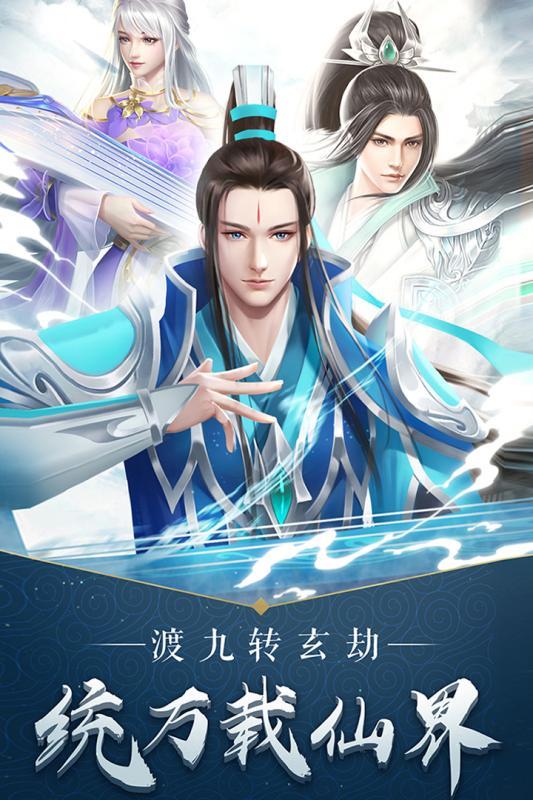 2020《神鬼传奇无限元宝私服》豆瓣4.8