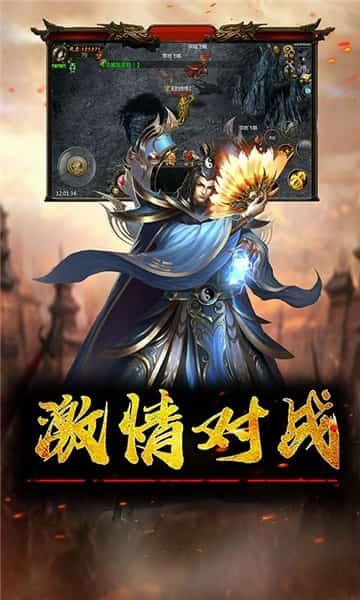 2019《大战怪兽电影》豆瓣9.4
